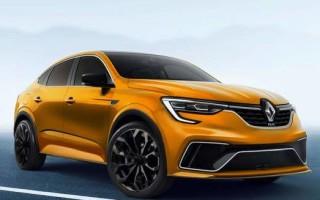 Новая версия Renault Arkana RS: производительность на уровне баварских кроссоверов