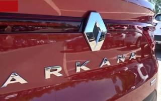 Представленная цветовая гамма Renault Arkana в России