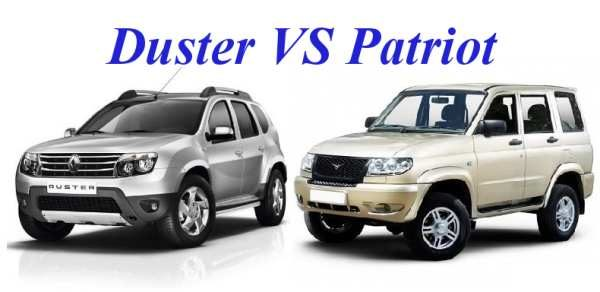 Duster vs Patriot