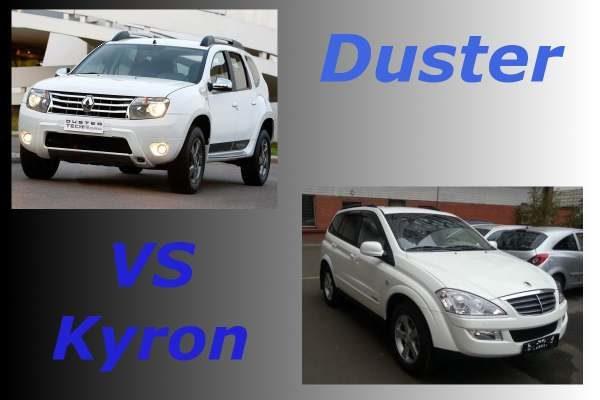 Duster vs Kyron