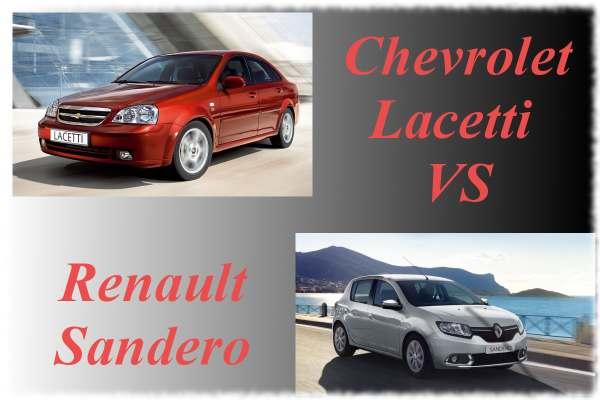 Renault Sandero vs Chevrolet Lacetti