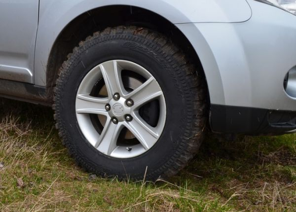Cordiant off road 235-75 R16