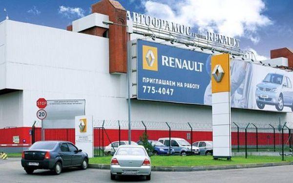 Российская сборка Renault