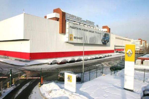 Российская сборка Renault Kuptur