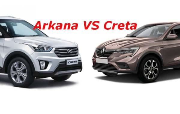 Arkana vs Creta