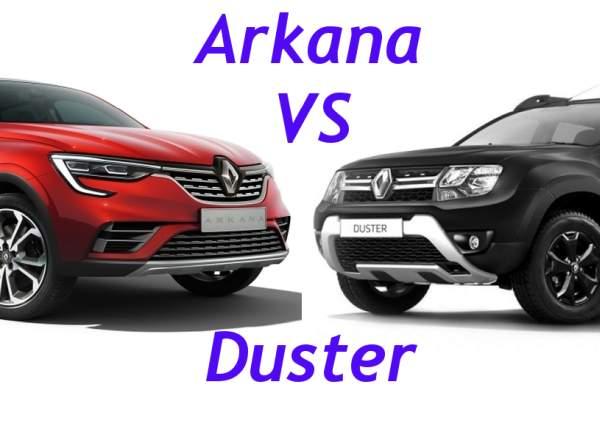 Duster vs Arkana